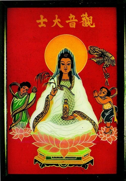 Chinese Gods An Introduction To Chinese Folk Religion