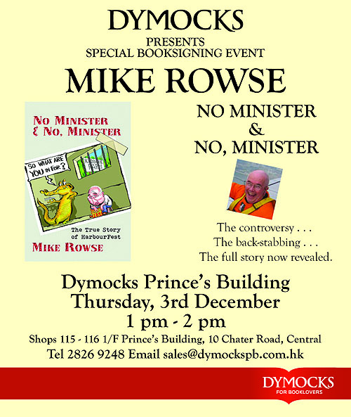 Mike Rowse
