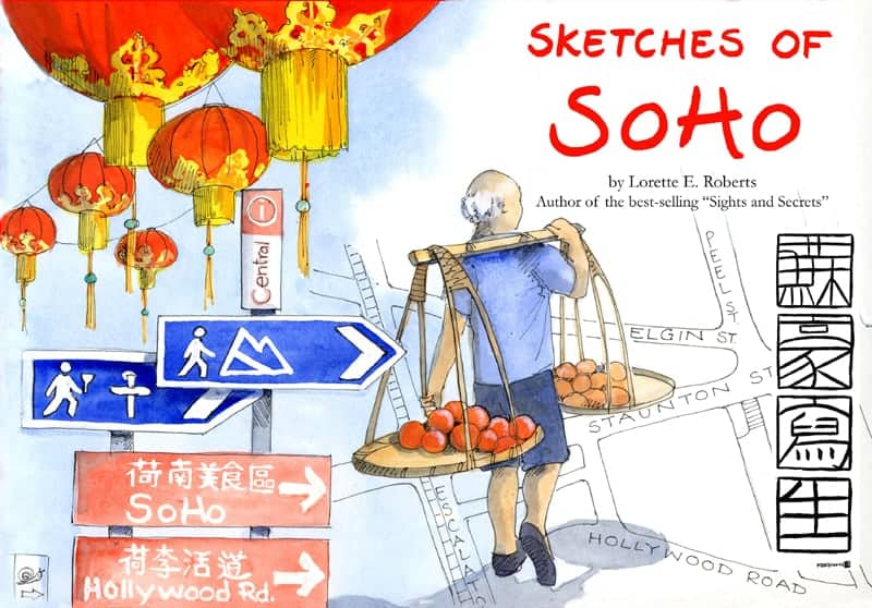 Book cover image: Sketches of Soho, by Lorette Roberts