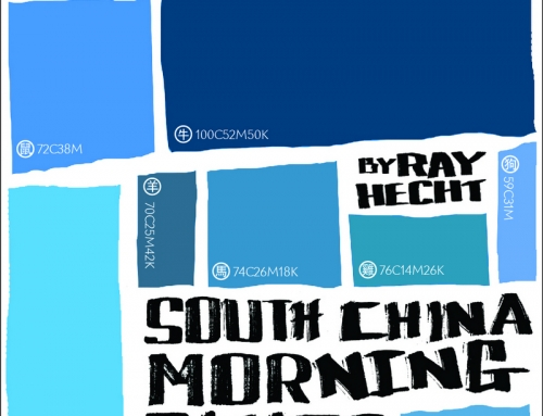 New book: South China Morning Blues