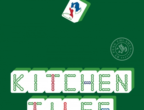 Kitchen Tiles: book launch event at the FCC, December 21