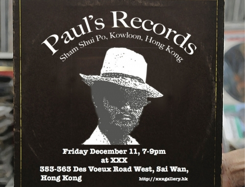 "Launch party for ""Paul's Records"" at XXX, Dec 11"