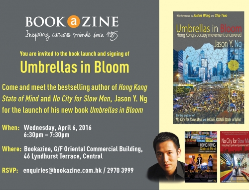 Book launch party: Umbrellas in Bloom