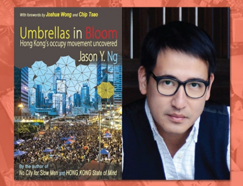 Author talk: Jason Y. Ng in Singapore, June 2