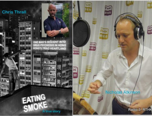 'Eating Smoke' is dramatised on RTHK Radio 3