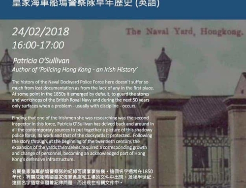 The early history of Hong Kong's Naval Dockyard Police