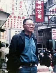 David T. K. Wong
