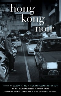 Book cover image - Hong Kong Noir