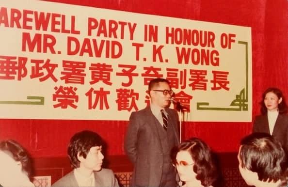 hong-kong-confidential