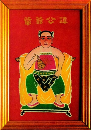 Tam Kung