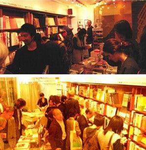 HK Arts Centre bookshop