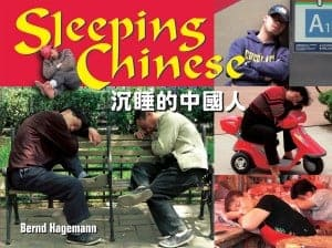 Sleeping_Chinese