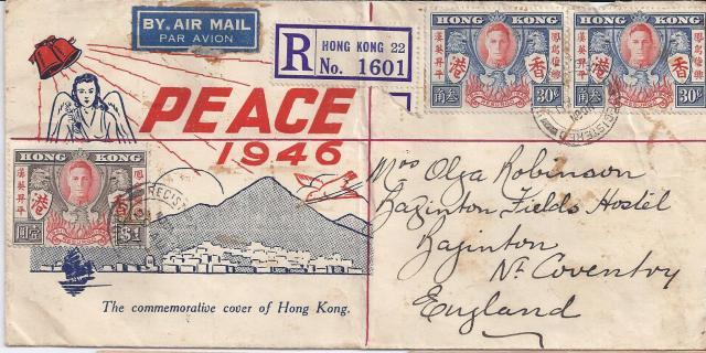 HK Peace 1946 First Day Envelope by Bob Tatz