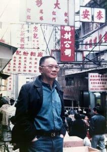 Author portrait: David T. K. Wong