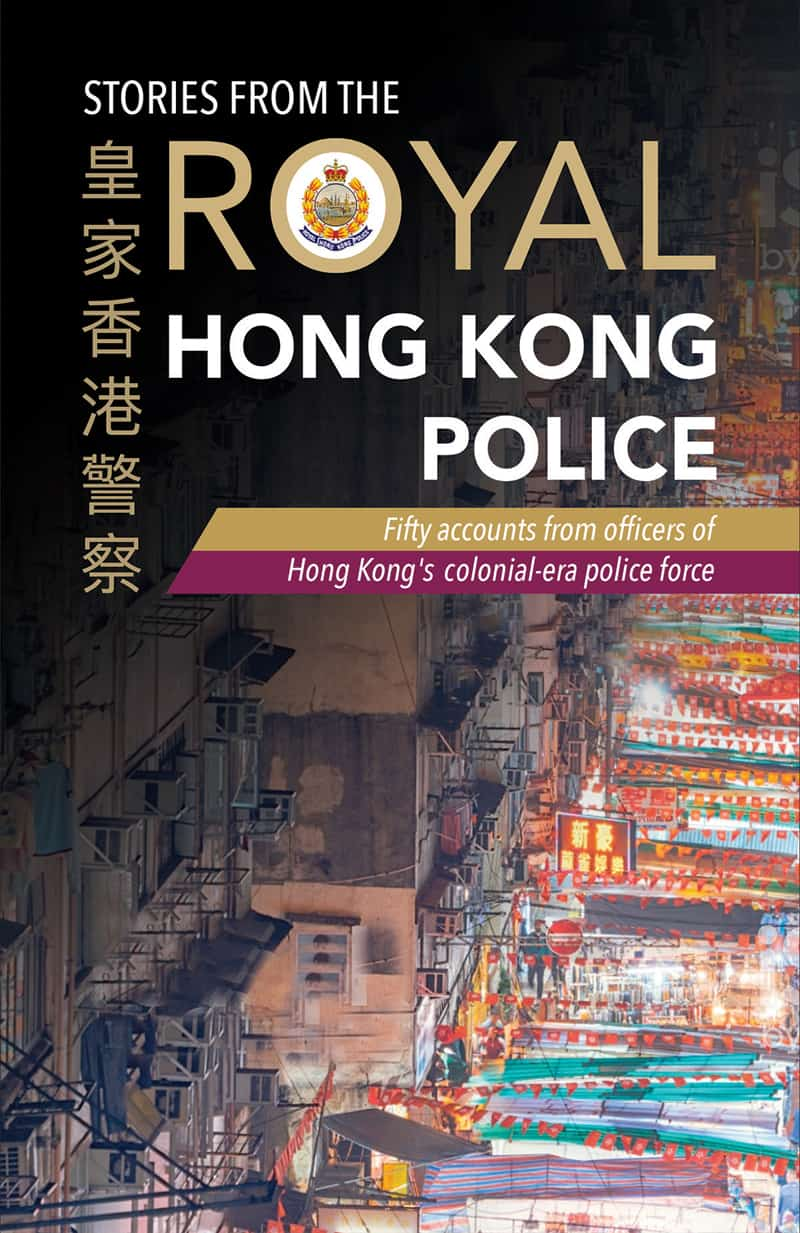 Book cover image: Stories from the Royal Hong Kong Police